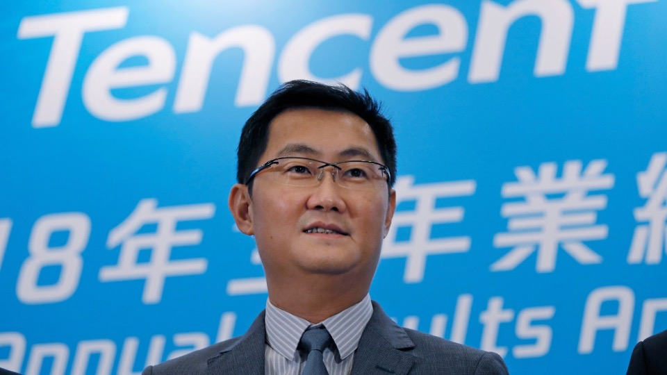 Ma-Huateng-Tencent