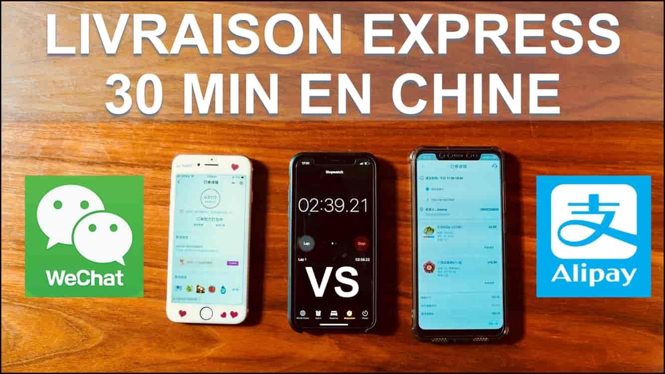 Alibaba-vs-tencent-wechat-logistique-chine-ecommerce