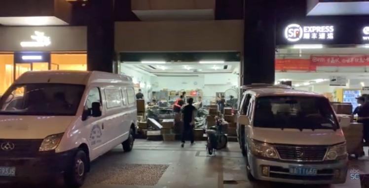 chine-livraison-express-e-commerce